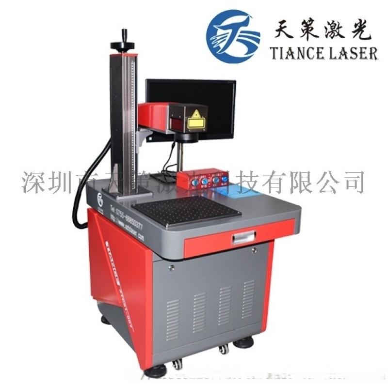 深圳PCB激光镭雕机,PCBA激光打标机直销