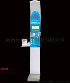 河南乐佳电子社区服务中心多功能一体智能  机