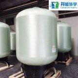 玻璃钢过滤罐 水处理砂滤罐48110