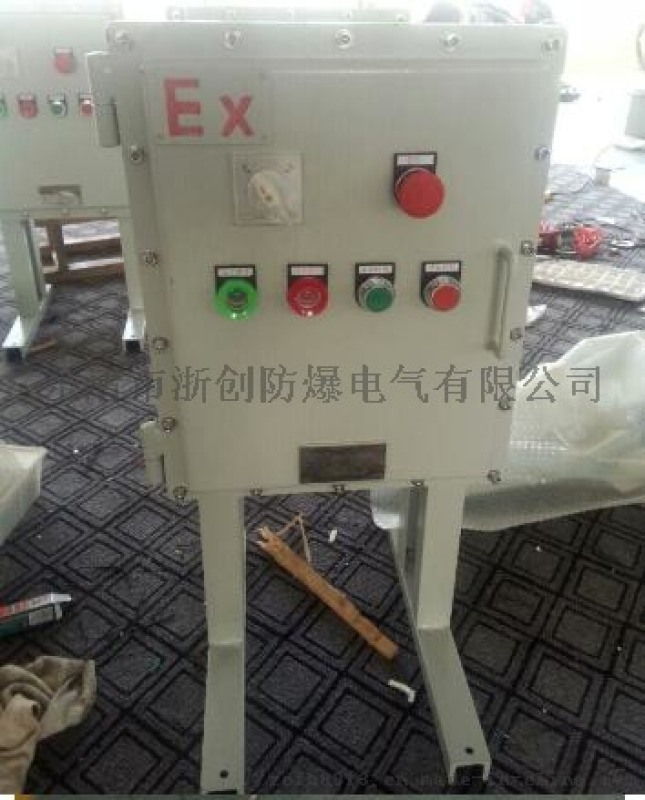 化工廠使用防爆控制櫃