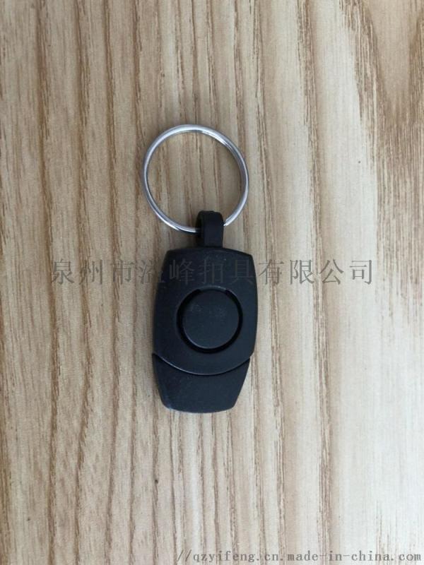 贵港塑料勾扣生产厂家 玉林弹簧扣哪家有 钥匙扣