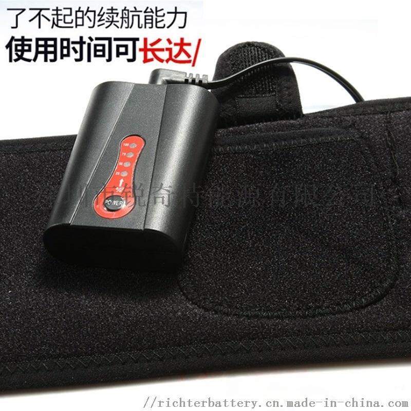 发热腰带 发热护膝 智能控温可充电 电池