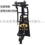 商用力量器械必确直臂夹胸反飞鸟训练器