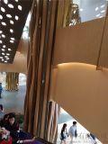 超市异形树状弧形铝方通-树叶圆弧铝方管包柱