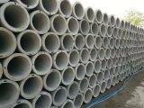 衡水专业生产水泥管承插口管