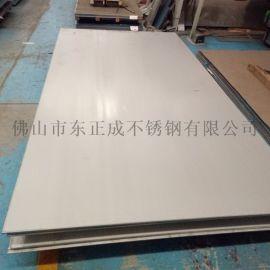 吉林316L不锈钢工业板,吉林不锈钢工业板