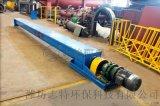 LS系列螺旋輸送機  動物無害化處理配套設備