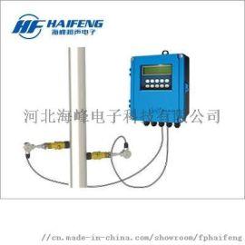 TDS-100固定插入式超声波流量计 厂家直销