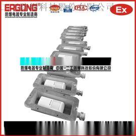 紡織工業防爆探測器生產廠家
