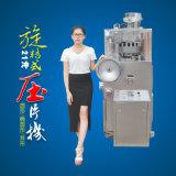 深圳/广州小型旋转式压片机价格