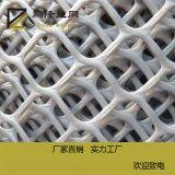 鹏隆 农牧养殖塑料网 塑料养殖网 塑料平网 厂家