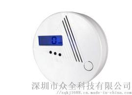 消防3C认证家用燃气一氧化碳报警器