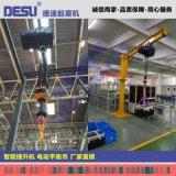 电动平衡吊 物料快速搬运精密装配吊具