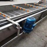 丹蔘氣泡清洗機 304不鏽鋼中藥材清洗機