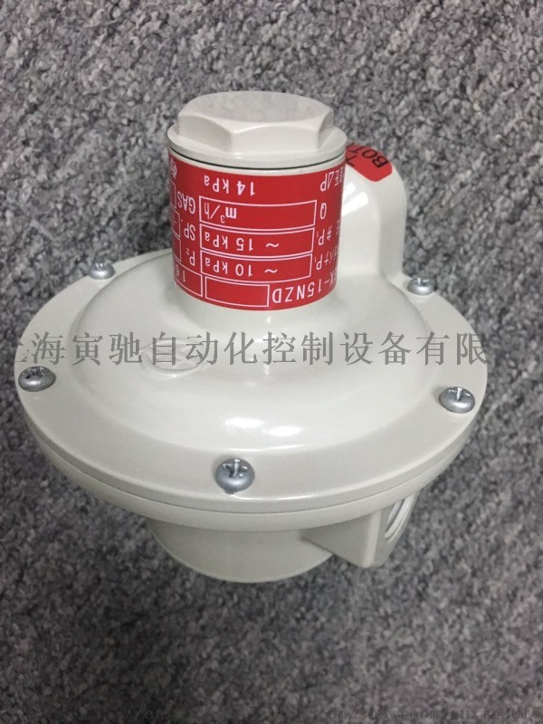 SGX-15NZD日本ito伊藤燃氣零壓閥SGX-25NZD