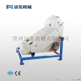 远见SFJZ 小型高产饲料分级设备