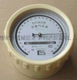 西安哪里有**DYM3空盒气压表,大气压力表