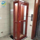 定制小型二三层家用液压电梯别墅电梯