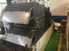 纸带过滤机过滤≤25微米的磨屑