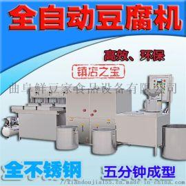 山东鲜豆家全自动水豆腐机设备厂家直销免费技术