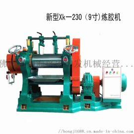 佛山二手炼胶机橡塑制品厂天然橡胶塑炼设备