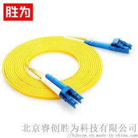 厂家直销单模光纤跳线,胜为单模lc-lc尾纤