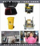 台州塑料模具塑料分類垃圾箱模具實力商家