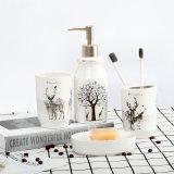 家尚屋 陶瓷卫浴洗漱四件套 北欧印花彩盒包装