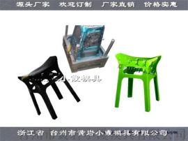凳子塑料模具注塑凳子模具儿童注塑凳子模具