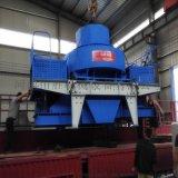 VSI制砂機碎石整形機 立軸衝擊式破碎機生產廠家