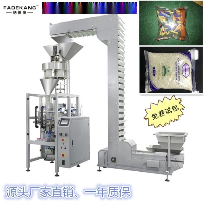 500g-5kg颗粒自动包装机械厂家 复合肥料包装机 有机肥料包装设备