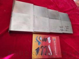 韩国起亚1570硬轨加工中心不锈钢防护罩
