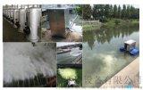 江苏如克环保厂家供应水下超微纳米潜水曝气机