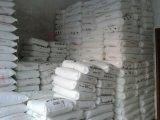 中空吹塑牛奶瓶 HDPE 茂名石化 5502LW 耐水解 高刚性 韧性好