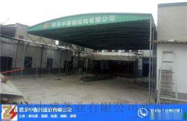 厂家供应推拉雨棚活动排档雨篷汽车车库蓬大型仓储帐篷