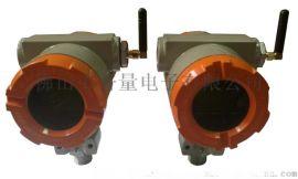氣壓 液壓 微壓GPRS無線感測器