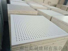 防火穿孔吸音板 硅酸钙复棉吸音板 吊顶装饰材料厂
