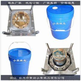 中国石化注塑桶模具自动脱模