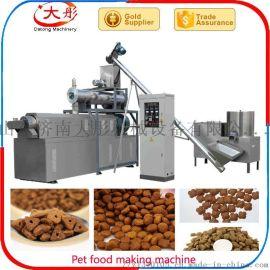 大型狗粮生产设备,全自动犬粮流水线,宠物饲料设备