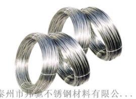 201304316不鏽鋼絲線材盤絲廠價之直銷