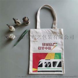 郑州环保培训机构宣传帆布袋定做创**印折叠广告袋