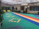 廣西南寧懸浮地板幼兒園場地,南寧幼兒園室外地膠
