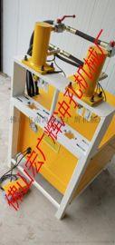 液压冲孔机铝管电动自动冲弧打孔机高速冲孔机模具