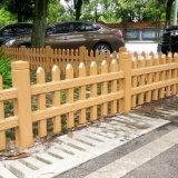1.25米水泥草坪仿木小柵欄 九江草坪仿木小柵欄