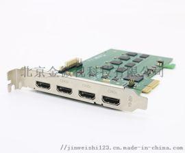 金微视 高速PCIE4路HDMI采集卡 JWS-X4-HDMI
