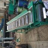 供应自动上料输送机 小型皮带输送机 厂家专业生产