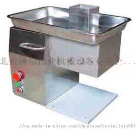 牛肉切条机 牛腩切块机视频 小型切牛肉丁机