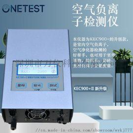 万仪科技 KEC990MII 空气负离子检测仪