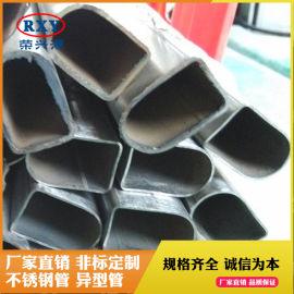 佛山异型管厂生产厂家**供应D型不锈钢管