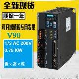 西门子6SL3210-5FB10-8UA0变频器